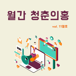 tyle-jmp-01
