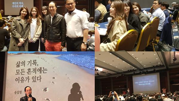 2018년 고급전공연구 강남코엑스 OMW2018 참석
