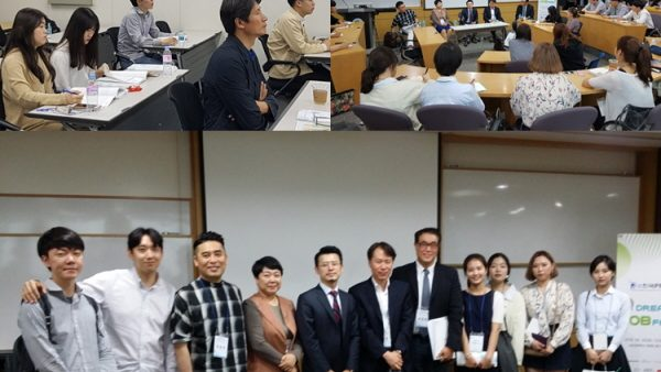 2018년 성균관대학교 PR학회 참석