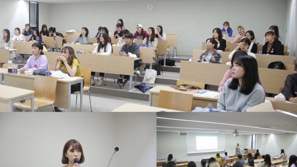2018년 조혜진 서강대학교 대학원 박사 특강