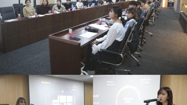 2018년 차움 홍보 활성화 방안 중간 발표대회