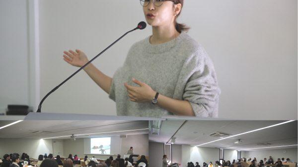 2018년 모픽쳐스 라종민 실장 특강
