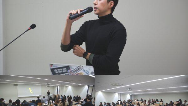 2018년 TBWA 최인철 차장 특강