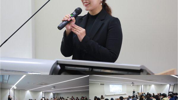 2018년 엔자임헬스 김지연 팀장 특강