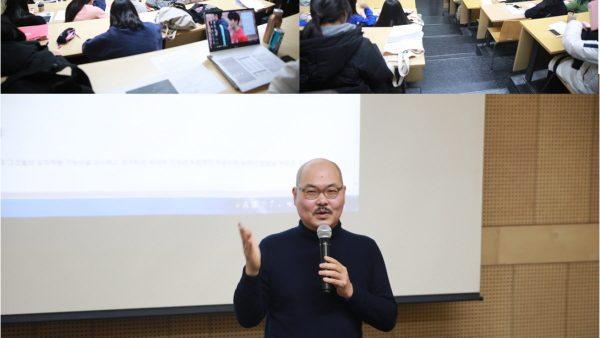 2018년 경희대학교 박종민 교수 특강
