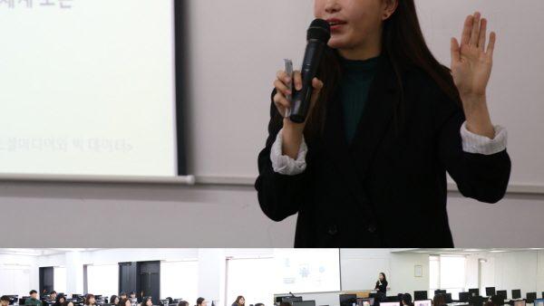 2019년 서울대학교 HCI 황유진 연구원 특강