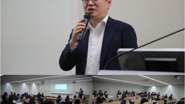 2019년 에스코토스컨설팅 강함수 대표이사 특강