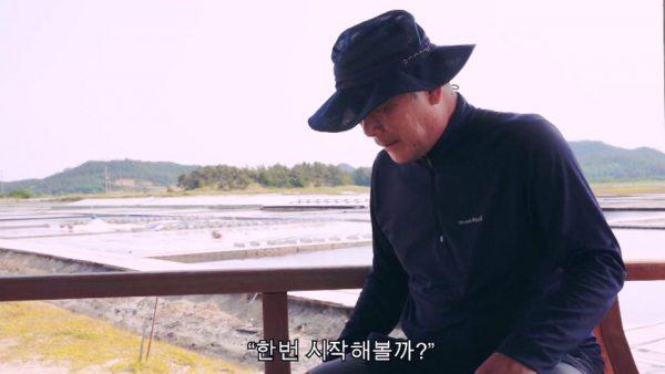 <광고홍보영상제작 종합설계> - 미세먼지에서 살아남은 한국, 그 비밀은?(솔트면 바디리)