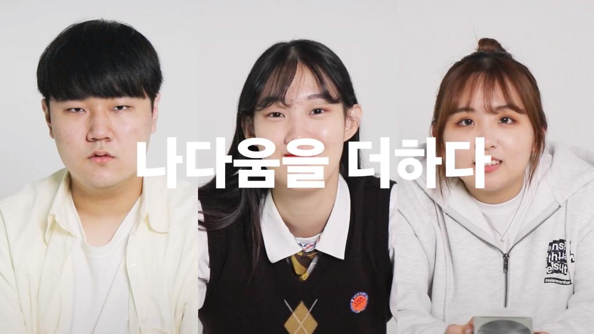 <제 9회 광고홍보영상제 출품작> 푸딩타로