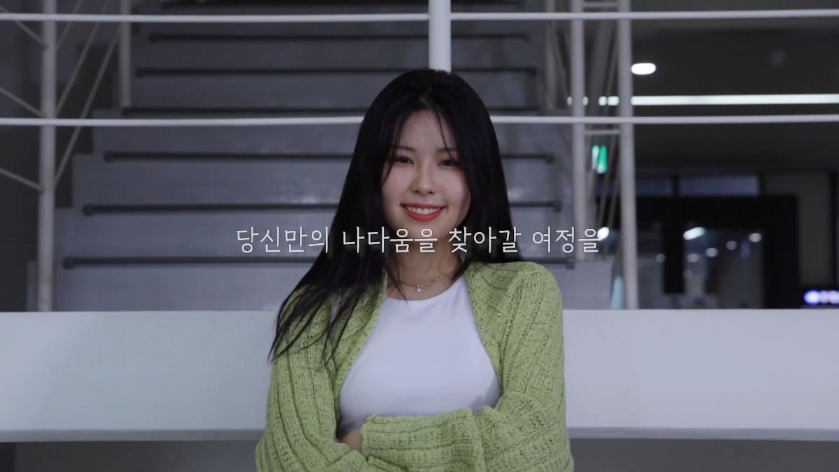 <제9회 광고홍보영상제 출품작> 이지엔 쉽지쉽지 팀