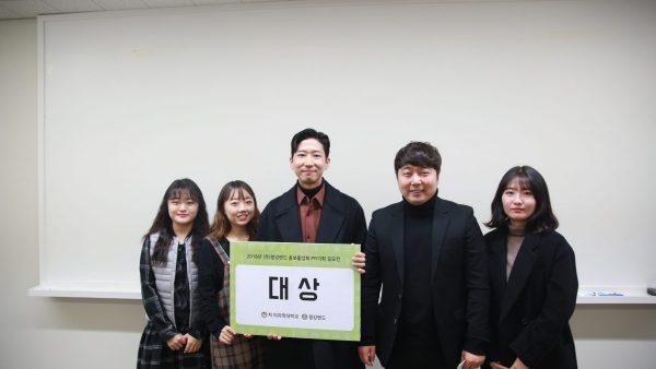 2018년 PR기획-평강랜드 홍보활성화 방안 발표대회