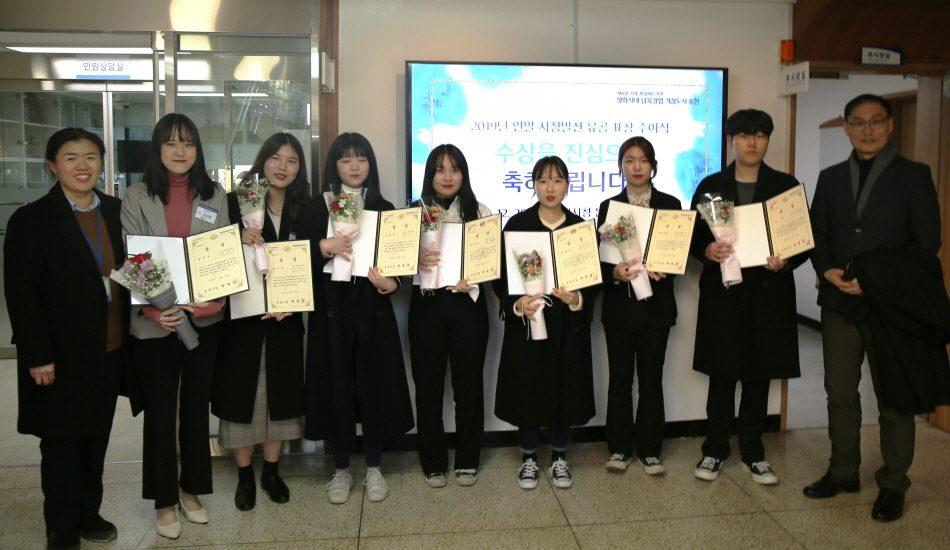 2019년 포천아트밸리 홍보기획 대학생 아이디어 발표대회 시상식